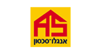 AS לוגו